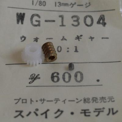 I_0602285