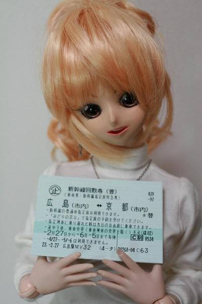 J_3061581